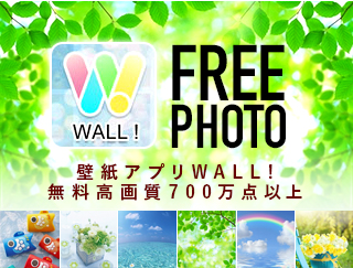 壁紙アプリWALL!